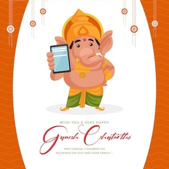 Życzę bardzo szczęśliwego szablonu projektu banera indyjskiego festiwalu ganesh chaturthi