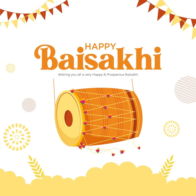 Życzę wszystkim bardzo szczęśliwego i dostatniego projektu karty z pozdrowieniami baisakhi