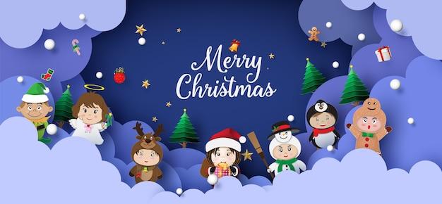 Życzenia bożonarodzeniowe z dziećmi