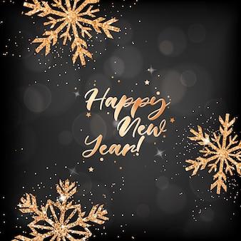 Życzenia noworoczne, pocztówka świąteczna, projekt broszury z zaproszeniem. elegancki kartkę z życzeniami szczęśliwego nowego roku ze złotymi płatkami śniegu i brokatem na czarnym niewyraźne tło i napis. ilustracja wektorowa