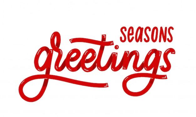 Życzenia świąteczne. karta z kaligrafią. ręcznie rysowane nowoczesny napis.