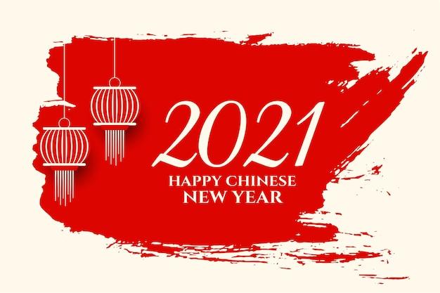 Życzenia szczęśliwego chińskiego nowego roku 2021 z lampionami
