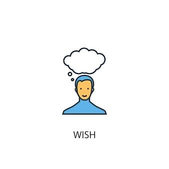 Życzenie koncepcja 2 kolorowa ikona linii. prosta ilustracja elementu żółty i niebieski. życzę koncepcji konspektu symbol projekt