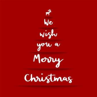 Życzymy ci wesołych świąt bożego narodzenia