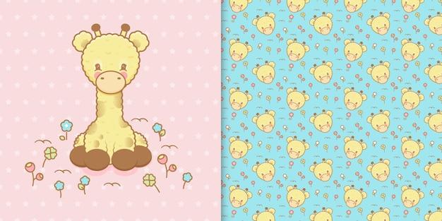 Żyrafa cuta kawaii i przezroczysty wzór