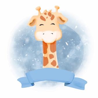 Żyrafa dziecka uśmiecha się akwarela