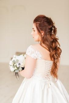 Ślubna panna młoda