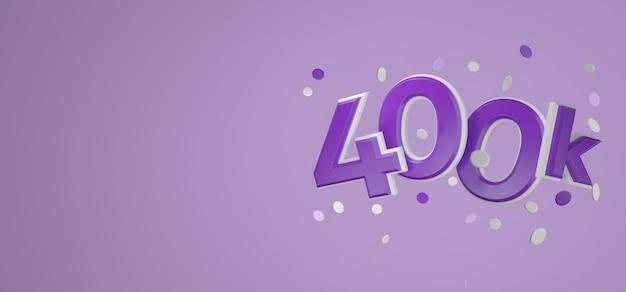 100 000 osób lubi media społecznościowe online, dziękuję za renderowanie 3d w banerze