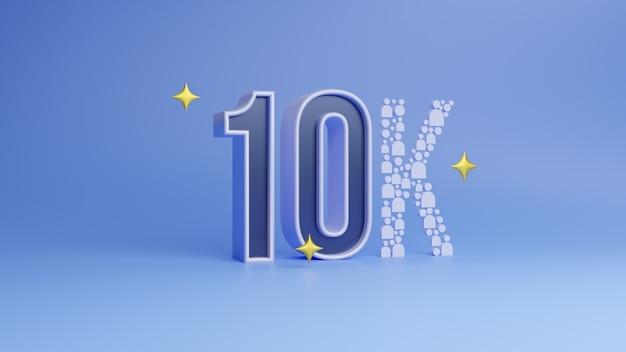 10k obserwujących celebracja 3d renderowania plakatu osiągnięć w mediach społecznościowych