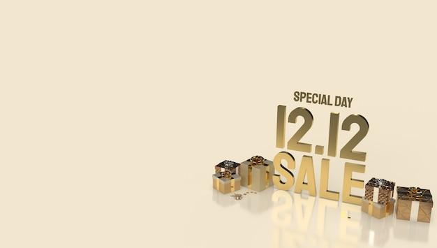 12,12 złoty tekst na zakupy lub renderowanie 3d treści biznesowych