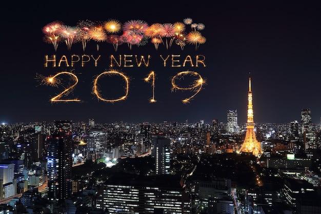 2019 szczęśliwego nowego roku fajerwerk blask z tokio w nocy, japonia