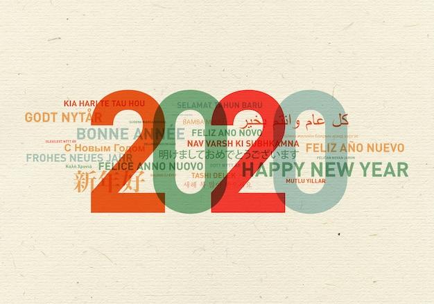 2020 szczęśliwego nowego roku ze świata