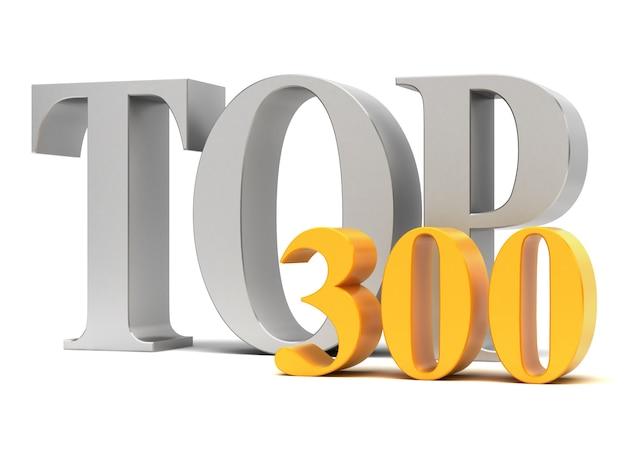 300 najlepszych