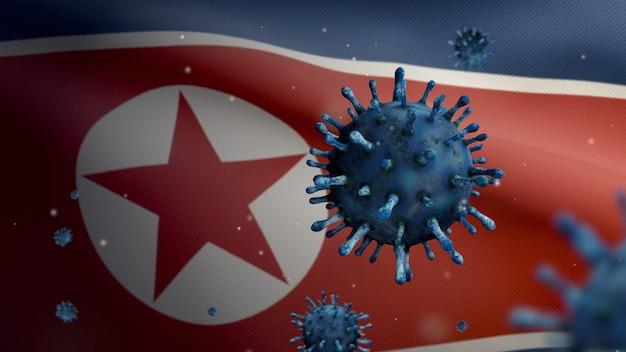 3d, flaga korei północnej powiewająca z epidemią koronawirusa infekującego układ oddechowy jako niebezpieczna grypa. wirus grypy typu covid 19 z narodowym banerem korei wiejący w tle.