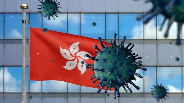 3d, machająca flaga hongkongu i koncepcja ncov koronawirusa 2019. azjatycka epidemia w hongkongu, koronawirusy grypy jako niebezpieczne przypadki szczepu grypy jako pandemia. wirus covid19 mikroskopu z bliska.
