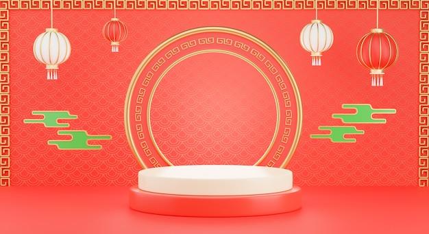 3d render chińskiej dekoracji podium do prezentacji produktu