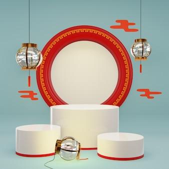 3d render obrazu białego geometrycznego podium, z nowoczesną szklaną latarnią. podium chińskiej tradycji za dobry produkt brandingowy. concept shopping podium dla chińczyków.
