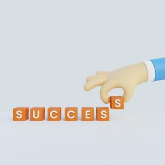 3d sukces napisany na kostkach i ręka podnosząca ostatnią literę na białym tle