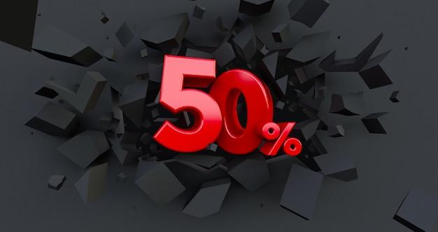 50% sprzedaży. pomysł na czarny piątek. do 50%
