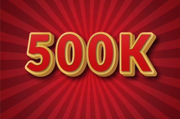500 000 zdjęć
