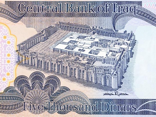 Abbasydzki pałac ukhaider z irackich pieniędzy