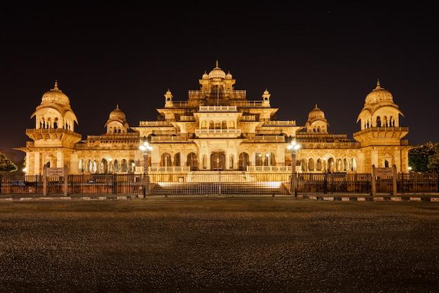 Albert hall (centralne muzeum), jaipur