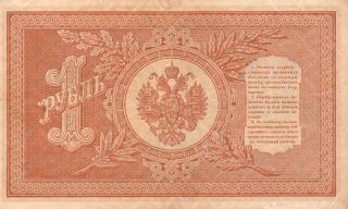 Antyczny banknot imperialnej rosji federalny