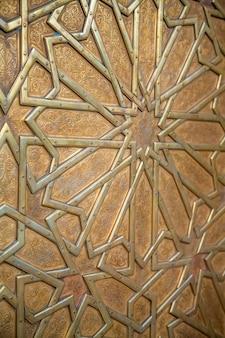 Arabski kształt