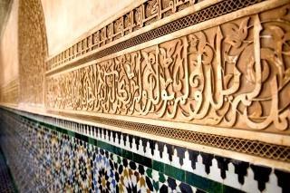 Arabski tekst