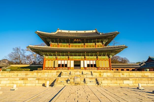 Architektura buduje changdeokgung pałac w seul mieście