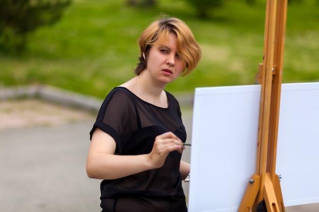 Artysta boli letni park