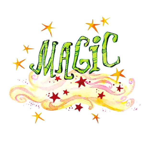 Artystyczna magiczna ilustracja z ręcznie rysowane elementy artystyczne na białym tle - magiczny napis, bajkowa chmura, gwiazdy.