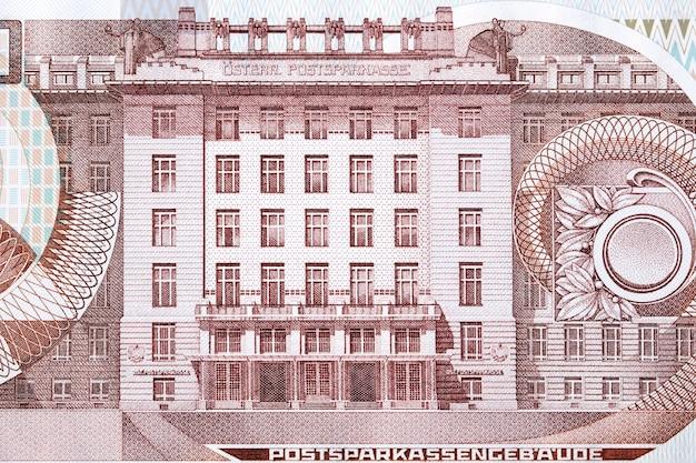 Austriacki pocztowy bank oszczędnościowy z pieniędzy schillings