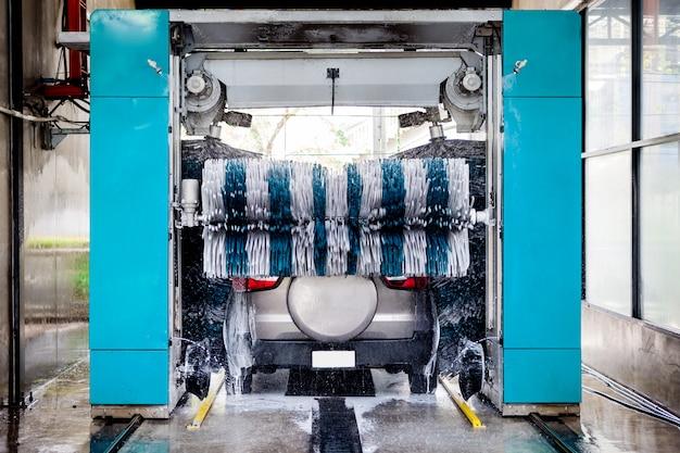Automatyczna myjnia samochodowa