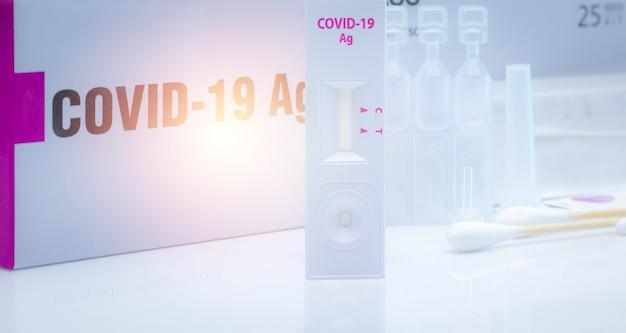 Autotest antygenu covid 19 do wymazu z nosa zestaw testowy antygenu do użytku domowego do wykrywania koronawirusa