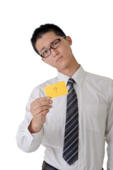 Azjatycki młody biznesmen portret