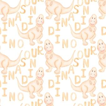 Baby dino wzór, akwarela dzieci beżowy papier dinozaurów, ładny wzór t-rex, stegosaurus boy dinozaur powtarzać lpaper, safari animal print, tekstylia dla dzieci