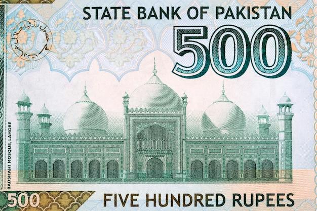 Badshahi masjid w lahore z pakistańskich pieniędzy