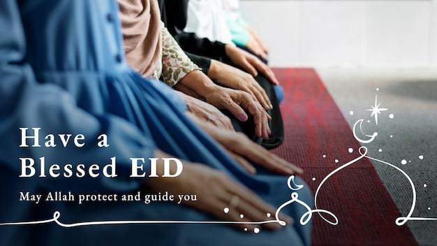 Baner bloga świętego miesiąca ramadanu