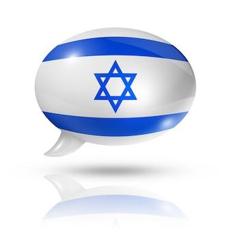 Bańka mowy flaga izraela