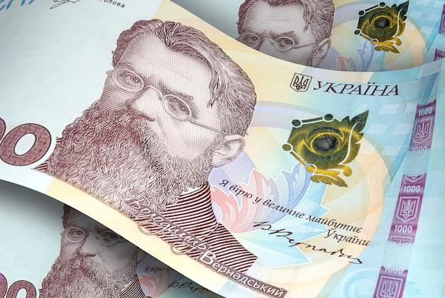 Banknot tysiąca hrywien ukraińskich