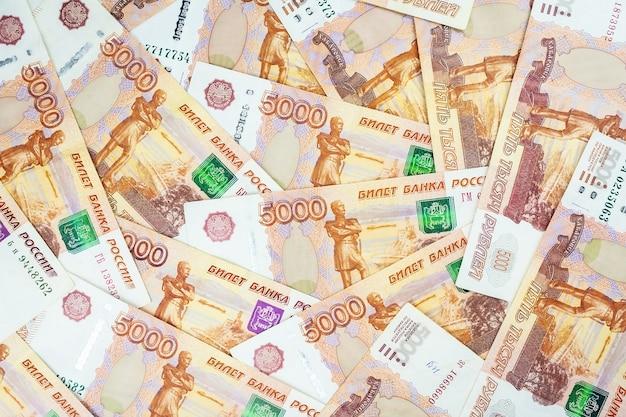Banknoty rosyjskie pieniądze