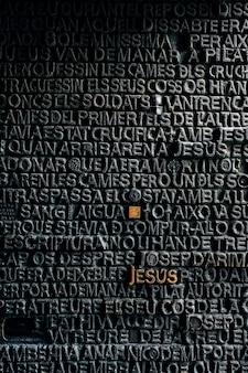 Barcelona hiszpania grudzień szczegółowy widok fasady sagrada familia w barcelonie hiszpania rzymskokatolicka