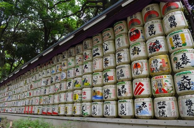 Beczki ze sake (nihonshu)