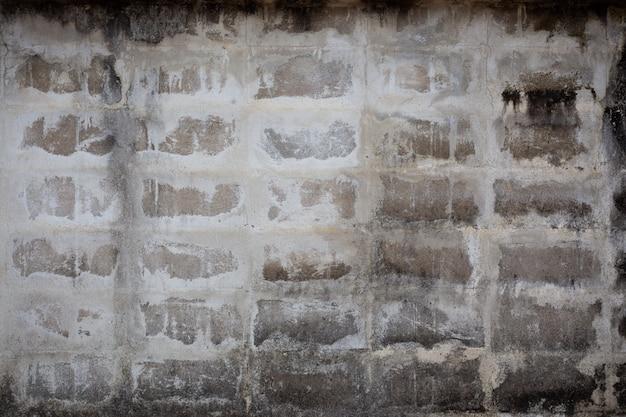 Betonowa ściana rocznika, stary mur.