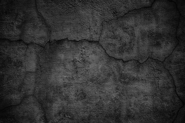 Betonowe ściany czarne, ponure tło dla projektu