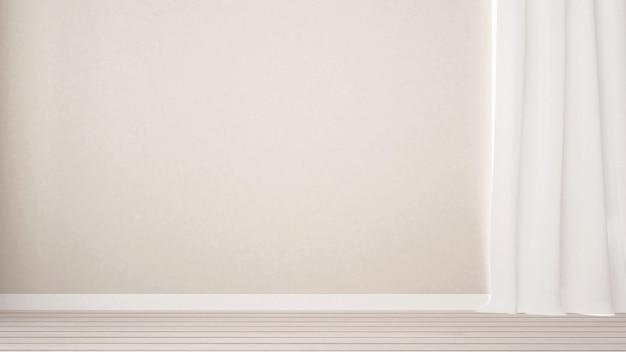 Biała pusta dekoracja pokoju w domu lub mieszkaniu