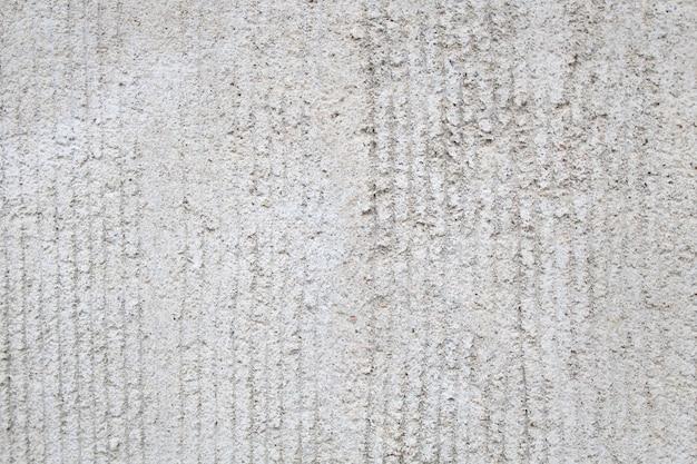 Biała ściana tekstur lub tła