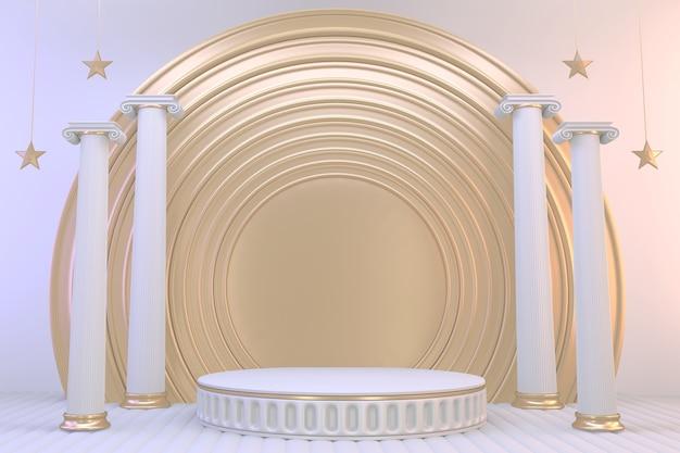 Białe puste miejsce na podium na cokole na produkt kosmetyczny. renderowanie 3d