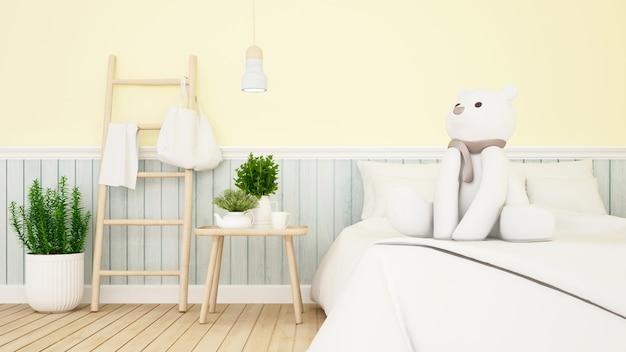 Biały niedźwiedź w pokoju dziecięcym lub sypialni